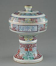 A DOUCAI  VESSEL AND COVER (DOU)