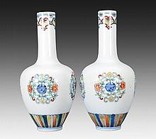 A PAIR OF DOUCAI VASES