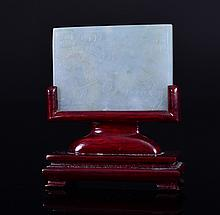 A SMALL CARVED JADEITE SCREEN