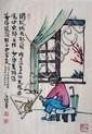Feng Zi Kai (1898-1975)丰子恺