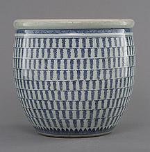 A BLUE AND WHITE 'SHOU' JAR