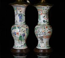 NEAR PAIR OF CHINESE WUCAI PORCELAIN VASES