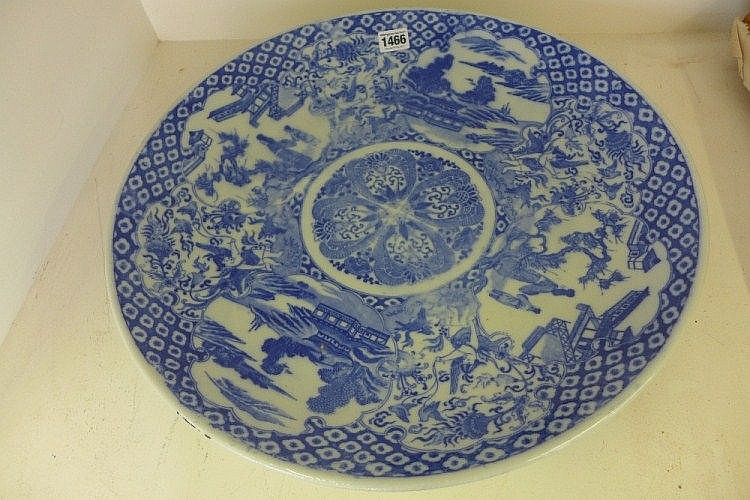 A mid 19th century Chinese blue and white charger