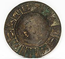 Astrological Antique Zodiac W182