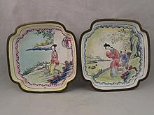 Antique Chinese Enamel Painted Trays(sold as pair)W210