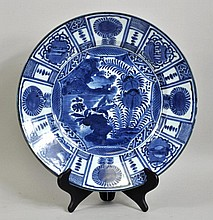 Arts of Asia & Estate Decorative Arts Auction