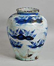 Early Persian Glazed Blue/White Pottery Jar