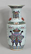 Chinese Famille Rose Vase, Calligraphy