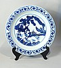 Large Chinese Blue/White Porcelain Charger