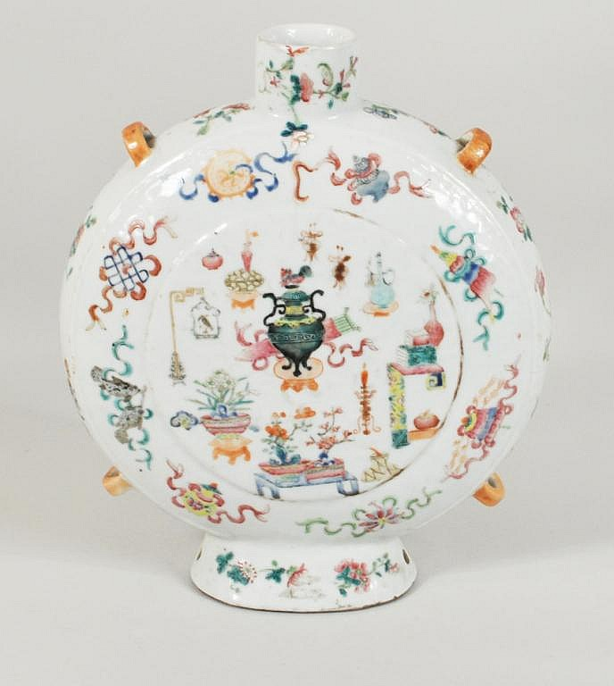 Chinese Famille Rose Porcelain Moon Flask Vase