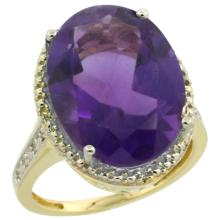 Natural 13.6 ctw Amethyst & Diamond Engagement Ring 14K Yellow Gold - WSC#CY401108