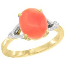 Natural 2.01 ctw Coral & Diamond Engagement Ring 10K Yellow Gold - WSC#CY945112