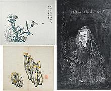 THREE ORIGINAL WOODBLOCK PRINTS: TWO SHEETS FROM THE MUSTARD SEED GARDEN