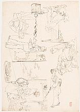 TSUKIOKA YOSHITOSHI (1839–1892): STUDY OF DIFFERENT PEOPLE