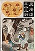UTAGAWA KUNIYOSHI  歌川國芳 (1798 - 1861), Utagawa Kuniyoshi, €240