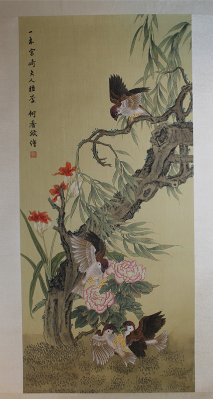 Chinese Watercolor Painting of Birds on silk, Signed and Sealed He Xiang Ning