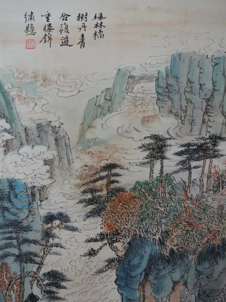 Chinese Antique Watercolor Painting of Landscape,Signed and sealed Xiao Xun