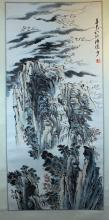 Chinese Landscape Paintiong, signed and sealed Lu Yan Shao