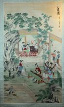 Chinese Watercolor Painting of Nine Beauties, signed and sealed