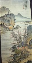 Chinese Watercolor Painting of Landscape,Attributed to  Yuan Song Nian(1895-1966)