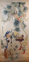 Chinese Watercolor Painting of Sage,signed and sealed Pan Gong Shou(1741-1800).