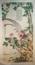 Chinese Watercolor Painting of Peacock, Attributed to Yu Fei Yin(1889-1959),Republic Period,signed and sealed