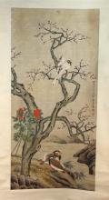 Chinese Watercolor Painting of Birds.Attributed to Miao Jia Hui(1831-1908),Qing Period, signed and sealed