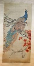 Chinese Watercolor Painting of Peacock, signed and sealed Chen Hong Shou (1599-1652)