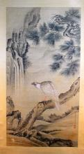 Watercolor Painting of Eagle. Attribute to Lang Shi Ning,signed and sealed, Qing Period
