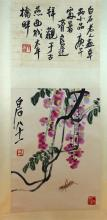 Chinese Watercolor Painting of Flowers, signed and sealed Qi Bai Shi