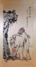 Chinese Watercolor Painting of Sage. Signed and sealed Fan Zeng