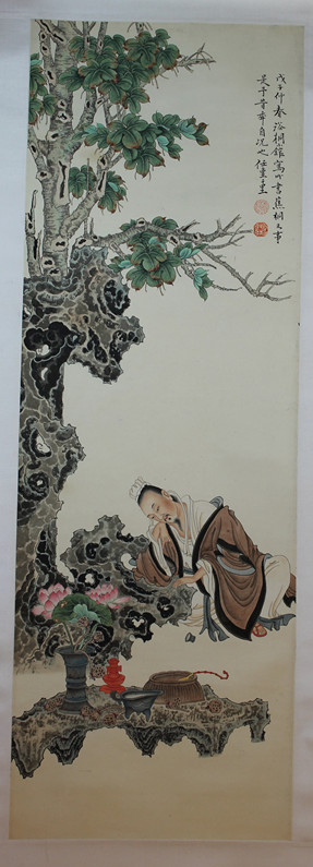 Chinese watercolor painting of Sage, hanging scroll, signed and sealed Ren Zhong.