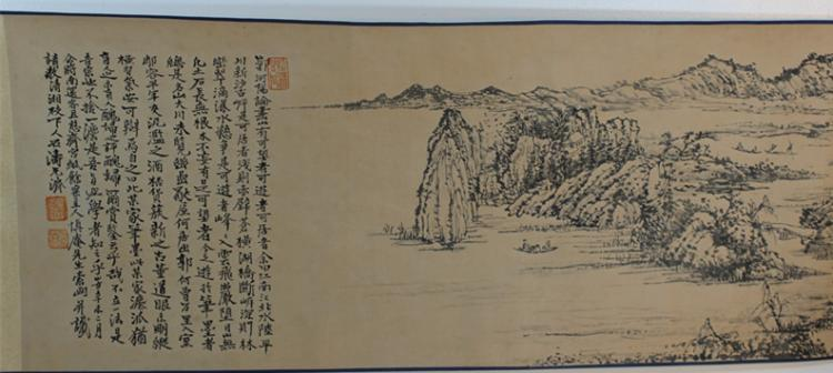 Chinese watercolor painting of Landscape in a long scroll, signed and sealed Shi Tao.