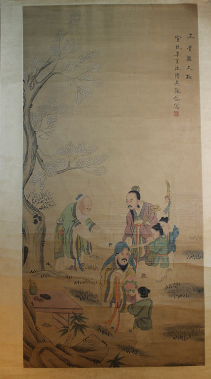 Chinese Antique Watercolor Painting of Three Immotals, Signed and Sealed Wu Guan Dai, hanging scroll