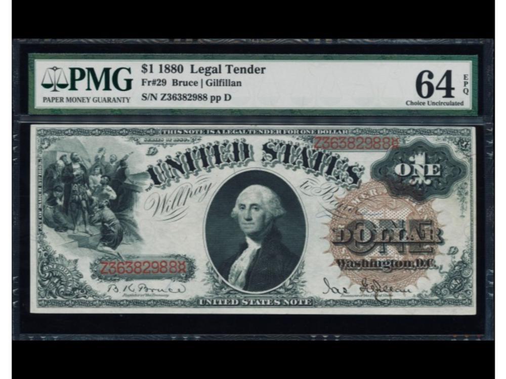 1880 $1 Legal Tender Note PMG 64EPQ