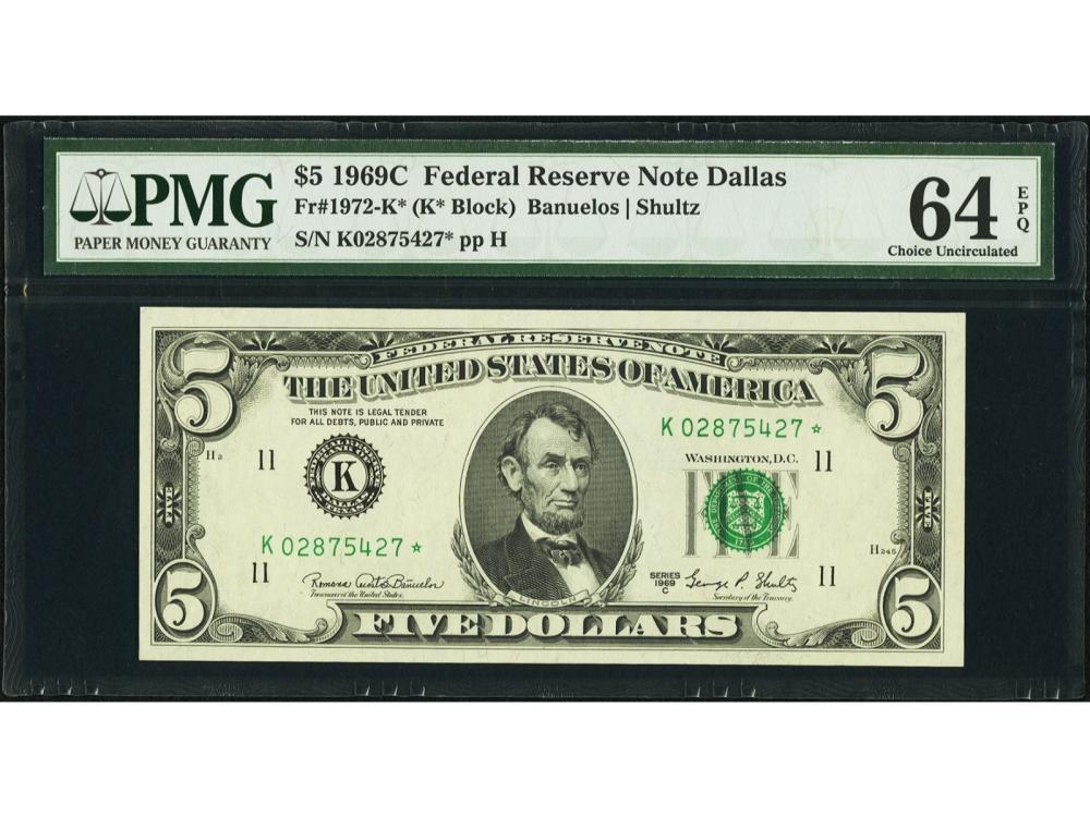1969C $5 Dallas Federal Reserve STAR Note PMG 64EPQ