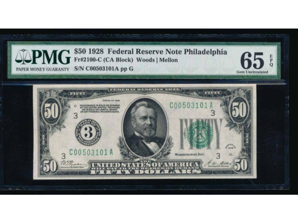 1928 $50 Philadelphia Federal Reserve Note PMG 65EPQ