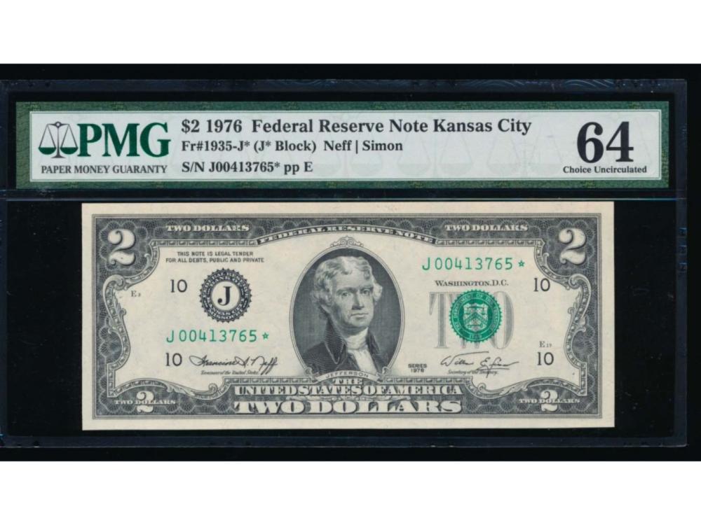 1976 $2 Kansas City Federal Reserve STAR Note PMG 64
