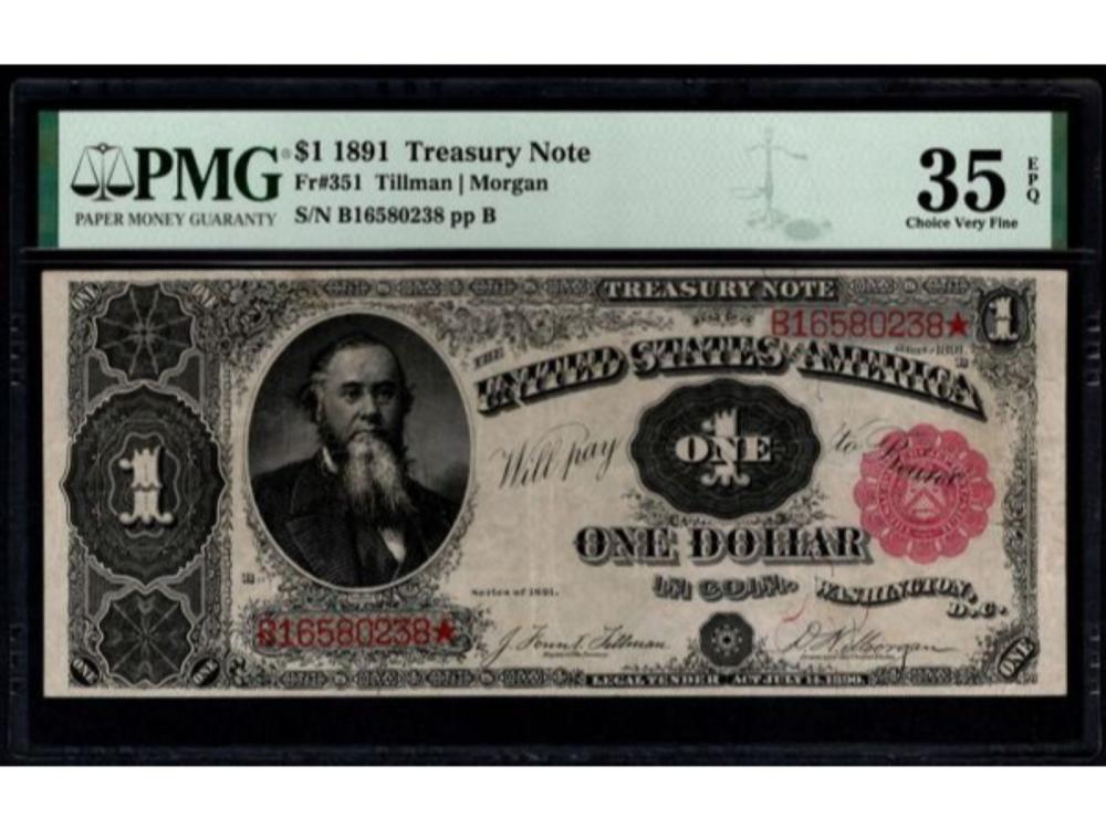 1891 $1 Treasury Note PMG 35EPQ