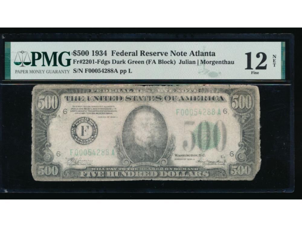 1934 $500 Atlanta Federal Reserve Note PMG 12NET