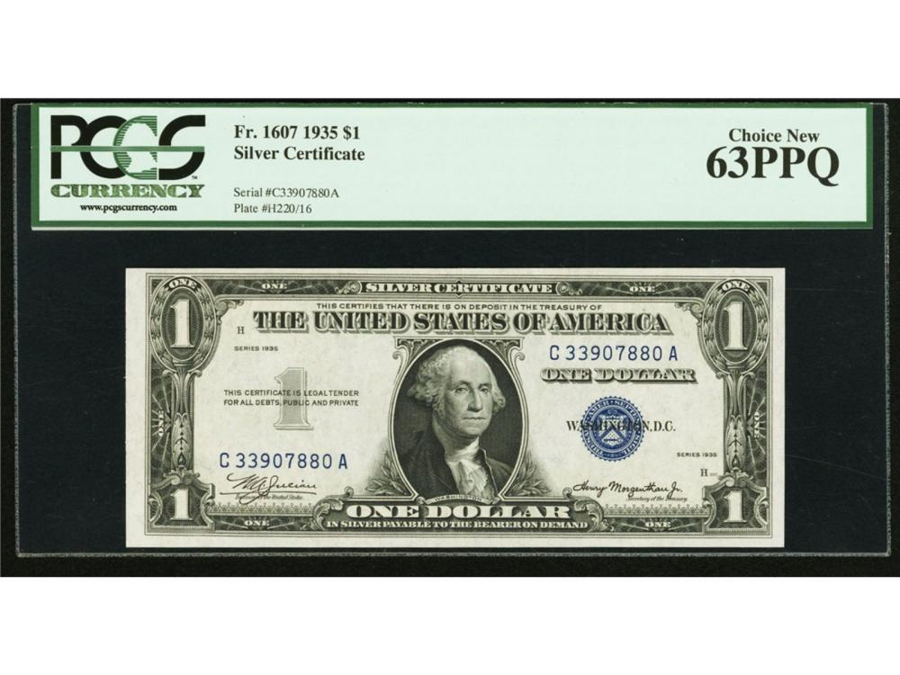 1935 $1 Silver Certificate PCGS 63PPQ