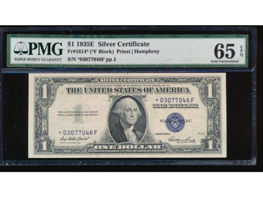 1935e 1 Silver Certificate Star Note Pmg 65epq