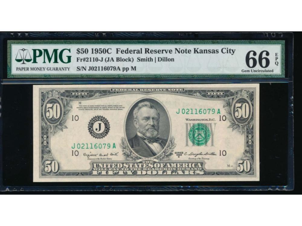 1950C $50 Kansas City Federal Reserve Note PMG 66EPQ