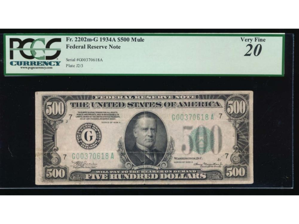 1934A $500 Chicago Federal Reserve Note PCGS 20