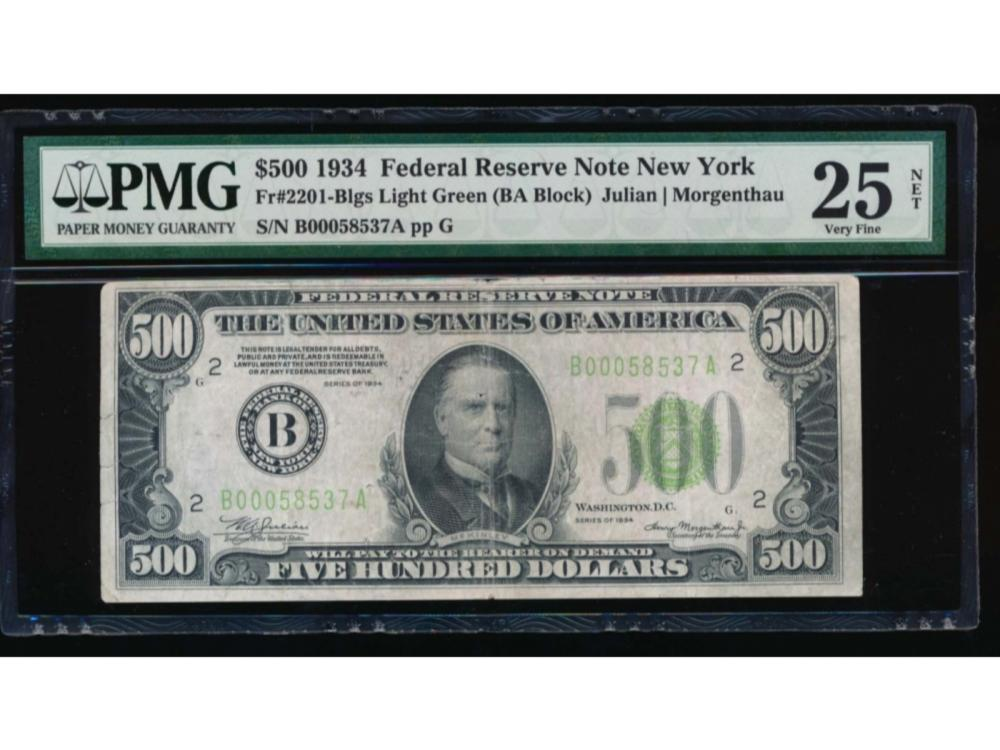 1934 $500 New York Federal Reserve Note PMG 25NET