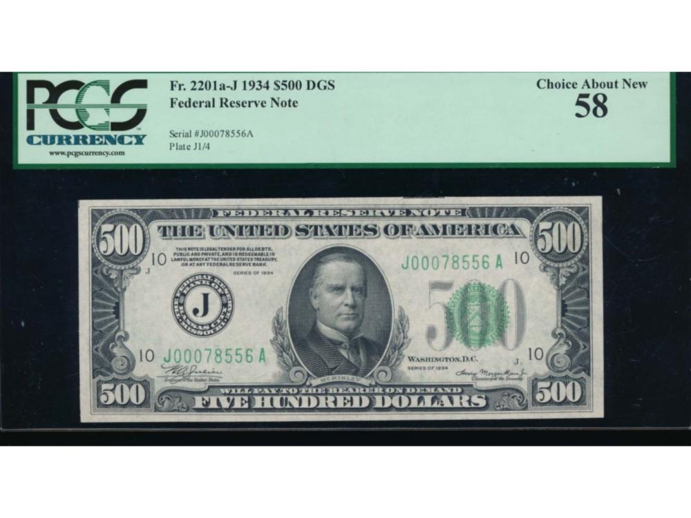 1934 $500 Kansas City Federal Reserve Note PCGS 58
