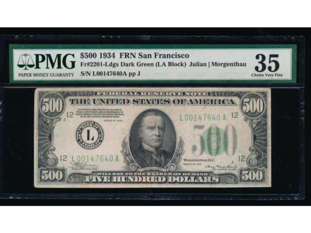 1934 $500 San Francisco Federal Reserve Note PMG 35