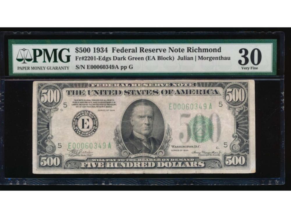 1934 $500 Richmond Federal Reserve Note PMG 30
