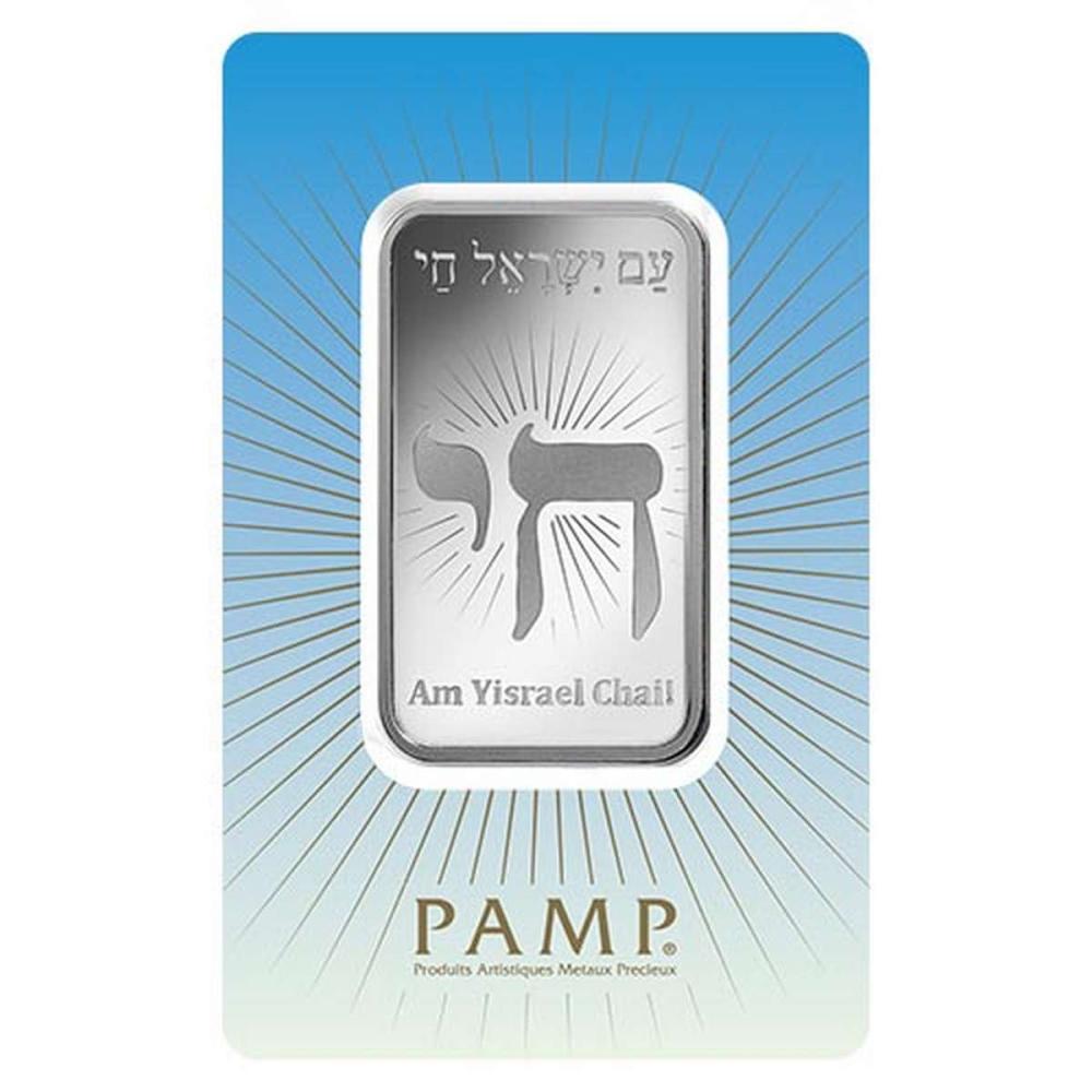 PAMP Suisse Silver Bar 1 oz - Am Yisrael Chai #1AC96515