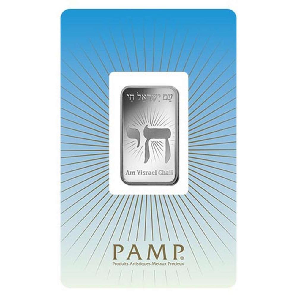 PAMP Suisse Silver Bar 10 Gram - Am Yisrael Chai #1AC96577